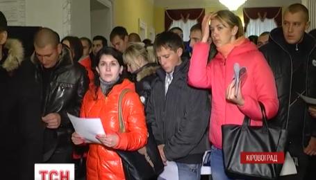 В Кировограде стартовал набор в новую полицию