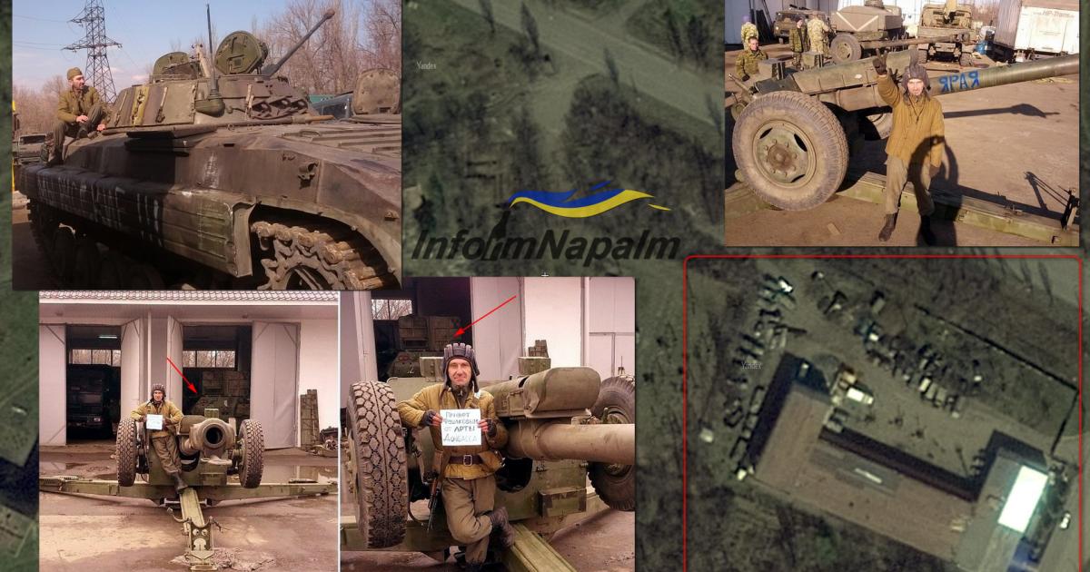 База оккупационных войск России на территории 2-го взвода военизированной горноспасательной части (ВГСЧ) (Антрацит) @ InformNapalm