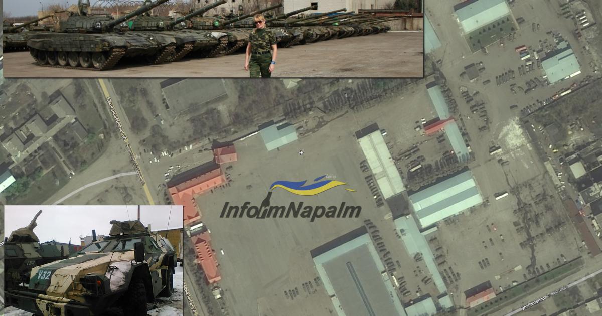 "База ""Транспеле"" (Луганск) @ InformNapalm"