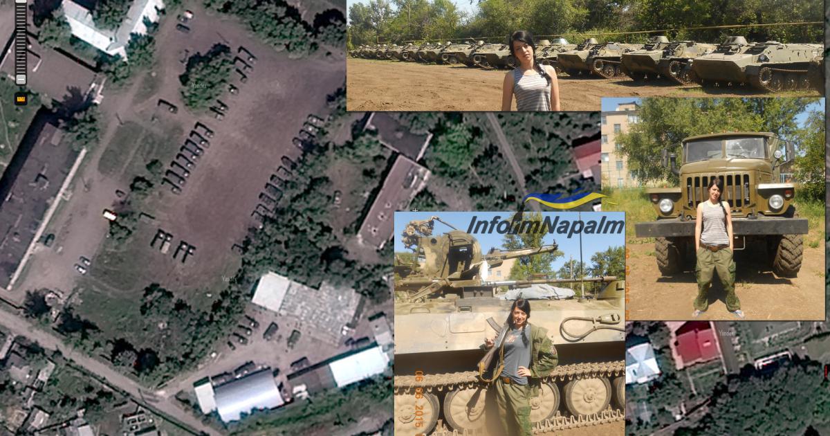 Российская военная база на территории Стахановской областной общеобразовательной школы-интерната №1 (Стаханов) @ InformNapalm