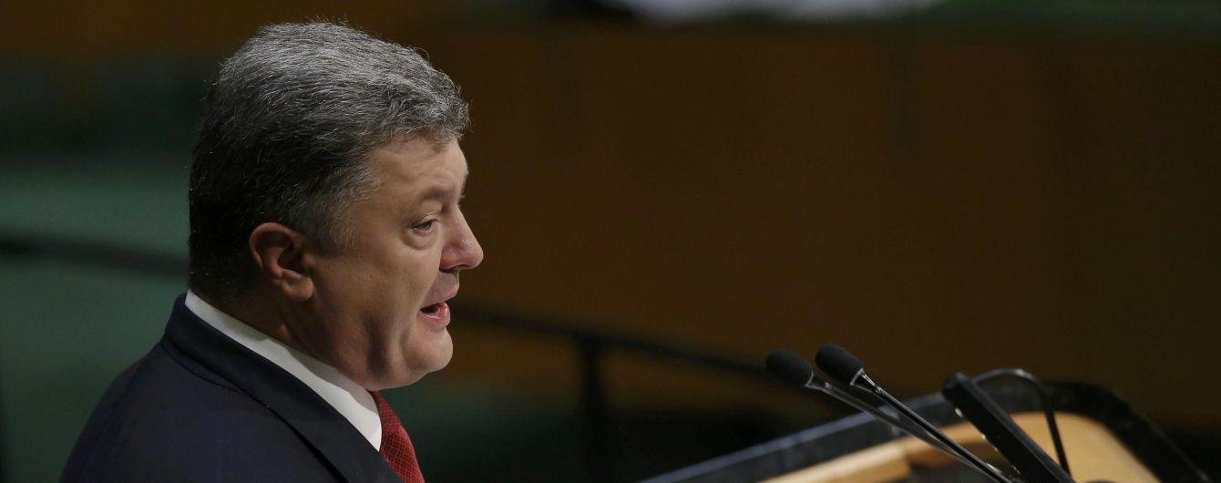 Україна гідно нестиме відповідальність за безпеку світу – Порошенко