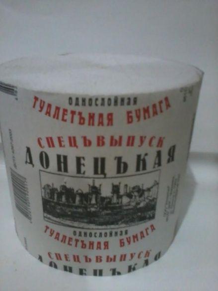 """В Facebook """"Центробанка"""" """"ДНР"""" заявили о выходе из рублевой зоны и создании собственной валюты - Цензор.НЕТ 9844"""