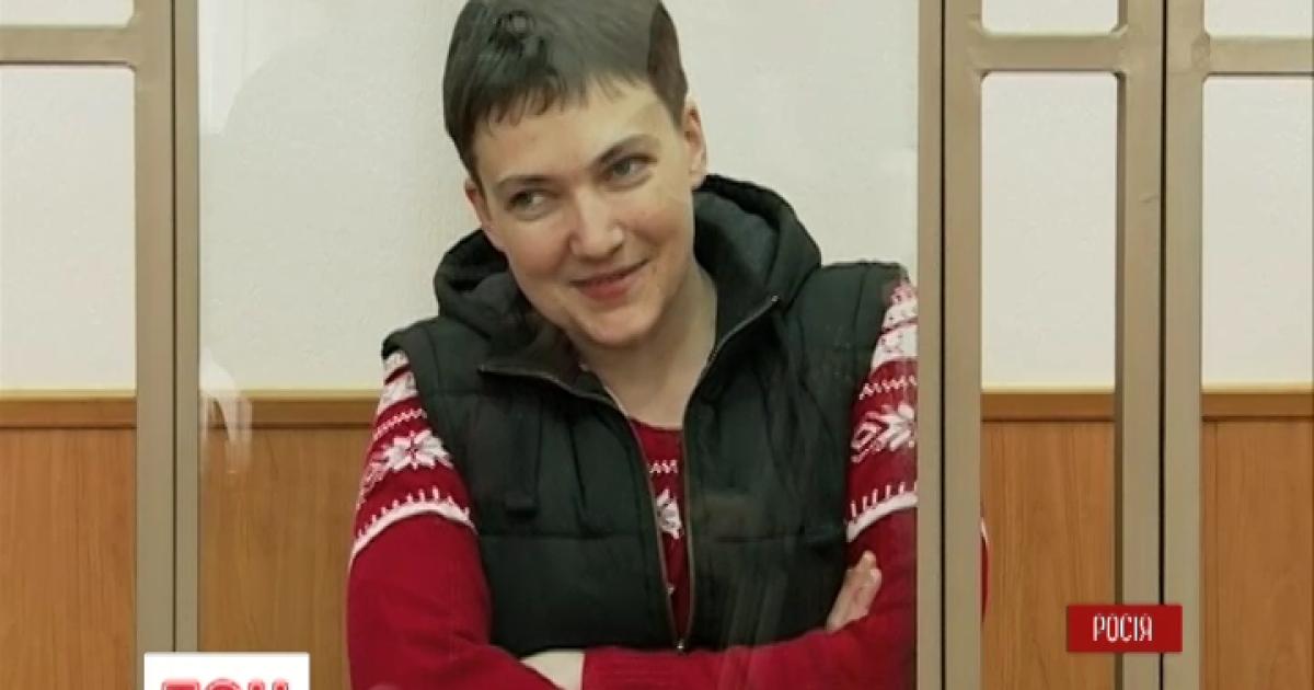 Справа Савченко розвалюється в суді – адвокат