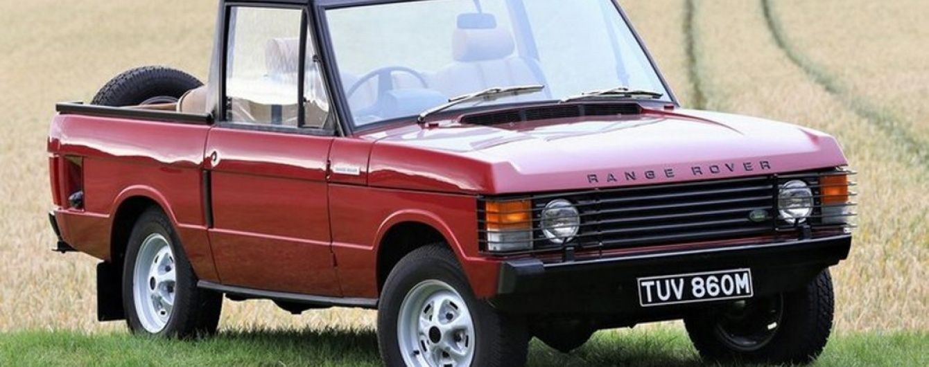 На аукцион выставят Range Rover с открытым кузовом 1973 года
