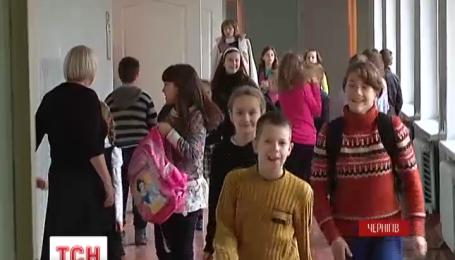 В Чернигове ищут виновных в отравлении газом учеников школы №29