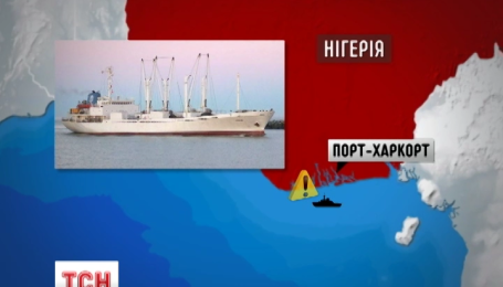 В Нигерии пираты взяли в заложники трех украинцев и двух литовцев