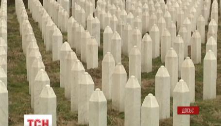 У Гаазі знайшли мертвим свідка у справі ватажка боснійських сербів