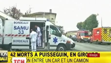 На западе Франции более 40 человек погибли в результате масштабного ДТП