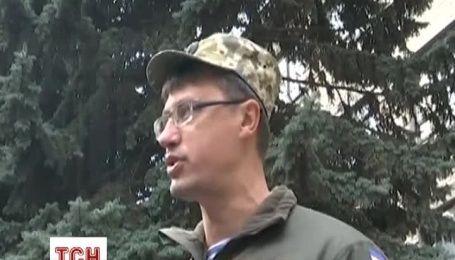 У Дніпропетровську молодь пікетувала обласний військкомат