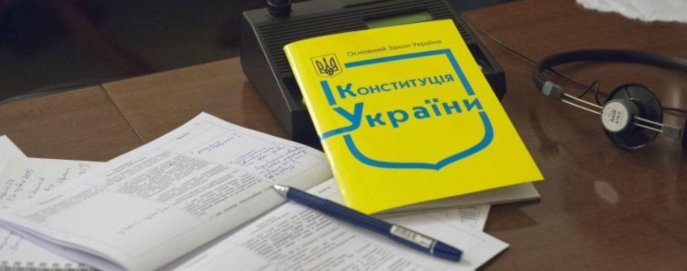 У КВУ переконують, що провести референдум щодо Конституції нині неможливо