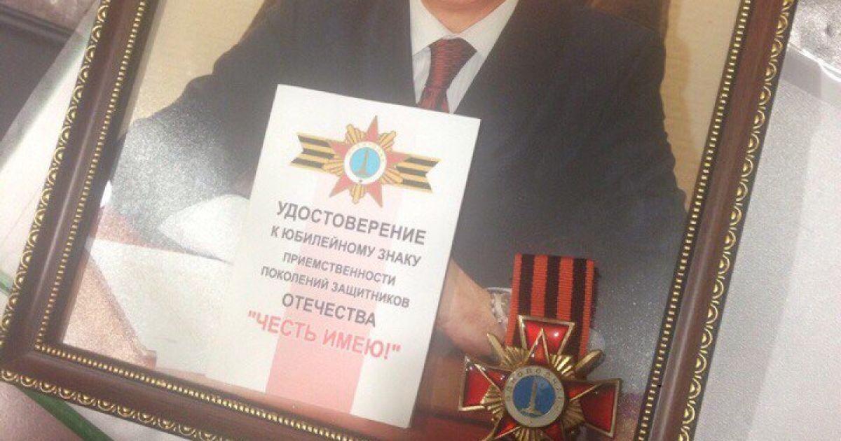 Обыск в горсовете Южного: рулон георгиевских лент и сепаратистский орден @ Прокуратура Одесской области