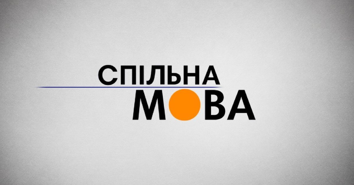 """""""1+1"""" покаже англомовний серіал із українськими субтитрами @ прес-служба каналу """"1+1"""""""
