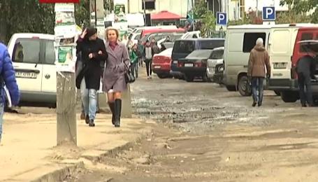 В Івано-Франківську розпочали ремонт вулиці Тичини