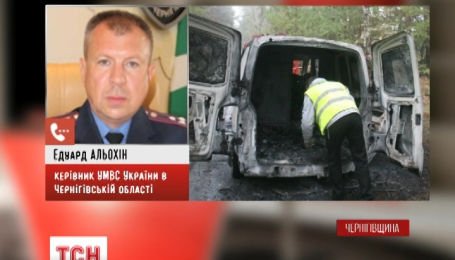 В Черниговской области напали на инкассаторов, есть погибшие