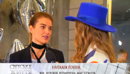 Топ-модель Наталья Гоций поделилась секретами восстановления после родов
