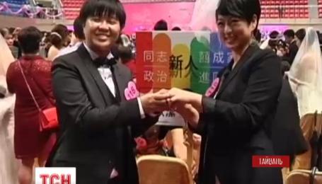 10 однополых пар приняли участие в массовой свадьбе в Тайване