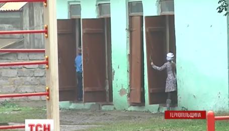 На Тернопільщині діти в школі навчаються без вбиральні