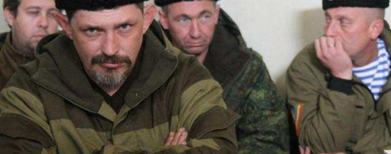 """Активіст розповів, хто міг замовити вбивство ватажка """"казачків"""" Дрьомова"""