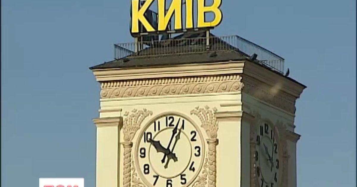 """Украинцы перешли на """"зимнее время"""""""