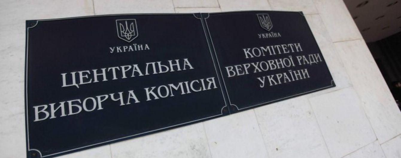 Центрвиборчкому заборонили готуватися до проведення виборів у райради Києва