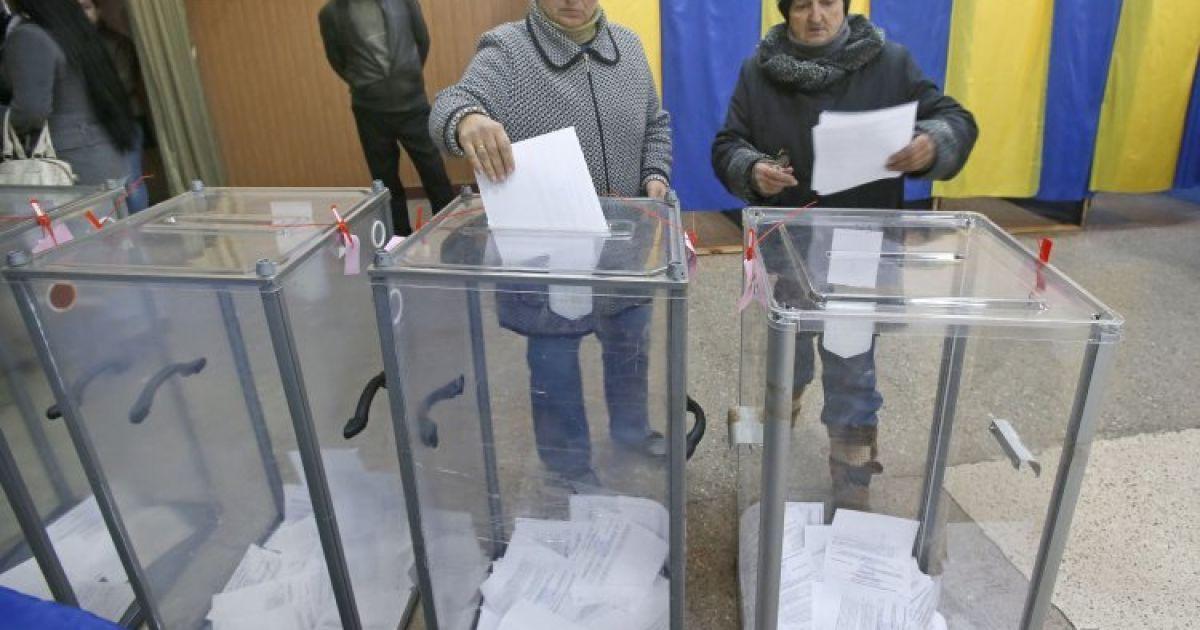 Украина голосует