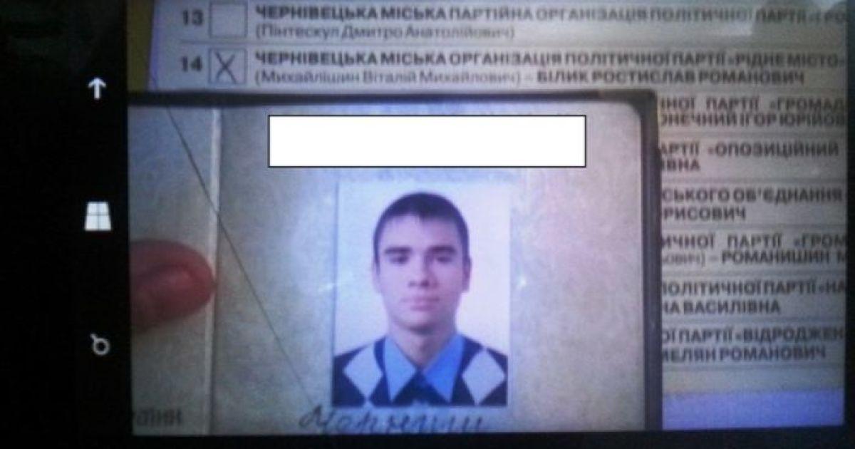 Массовый подкуп избирателей в Черновцах. Нарушители на видео признались в продаже голосов