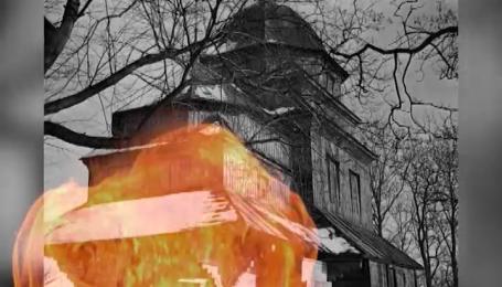 Як священики та парафіяни причетні до зникнення давніх церков