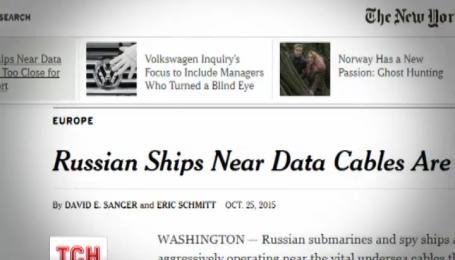 Российские подводные лодки могут оставить мир без Интернета