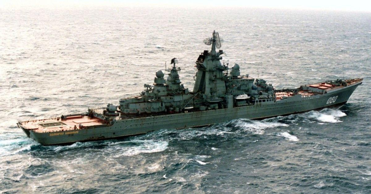 """Российский крейсер """"Адмирал Нахимов"""" оснастят гиперзвуковыми ракетами"""