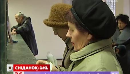 В Україні почався ажіотаж на субсидію
