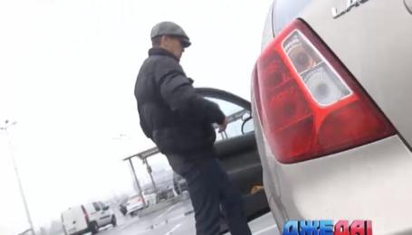 Стоит ли ждать помощи при ограблении авто в Украине