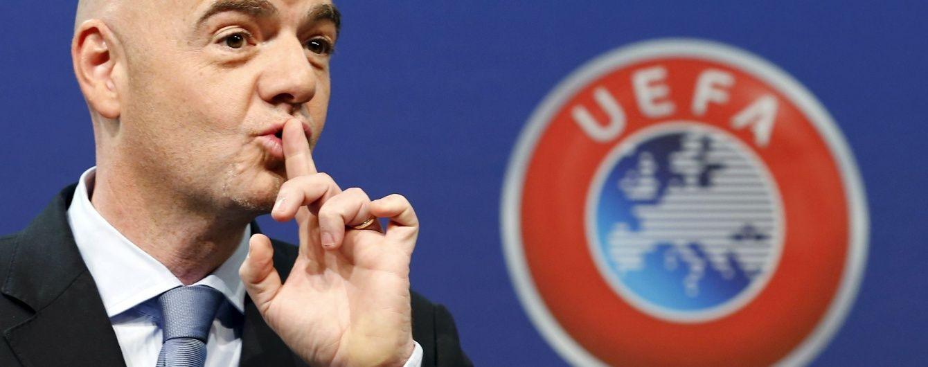 Україна підтримала Інфантіно на виборах президента ФІФА