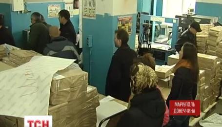 Жители пяти городов Донбасса проголосовать так и не смогли