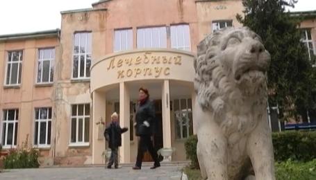 Як чиновники відбирають в українців останні державні санаторії