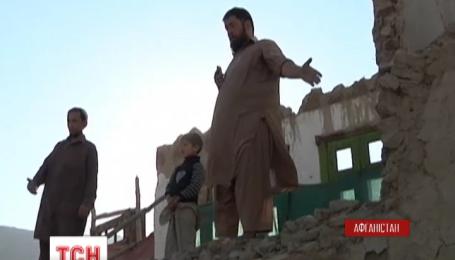 Потужний землетрус накоїв лиха в столицях Афганістану, Пакистану та Індії