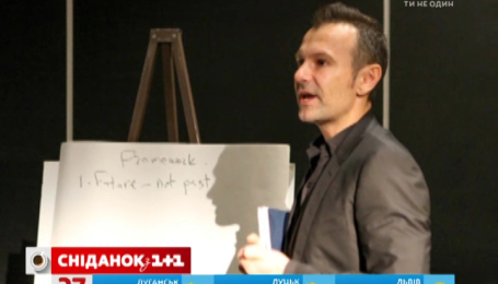 Святослав Вакарчук виступив перед студентами та викладачами Колумбійського університету