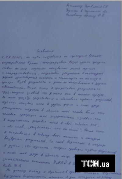 Ілля Кива, скріншоти_2