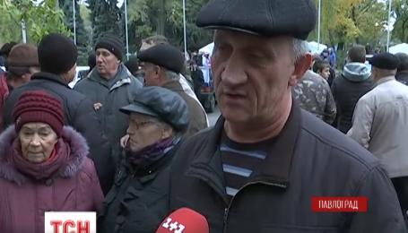 Куди поділись три тисячі виборців у Павлограді