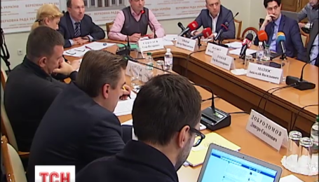 Антикорупційний комітет просить заслухати Шокіна у справі «діамантових прокурорів»