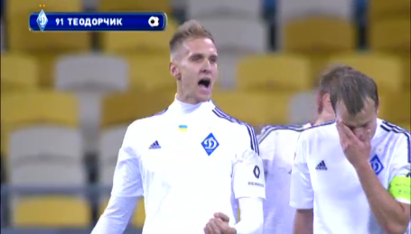 Динамо - Оболонь Бровар - 5:0. Відео голу Теодорчика