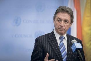 Радбез ООН - хворий орган