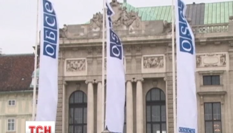 В ряды наблюдателей ОБСЕ затесался русский шпион