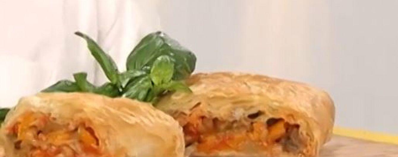 Рецепт овощного штруделя от Руслана Сеничкина