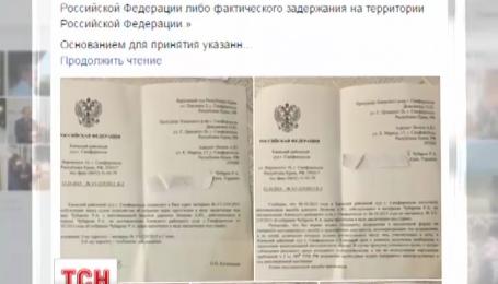 Рефата Чубарова заочно арестовали в Крыму