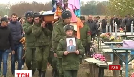 На Кубани сегодня хоронят погибшего в Сирии российского солдата Вадима Костенко