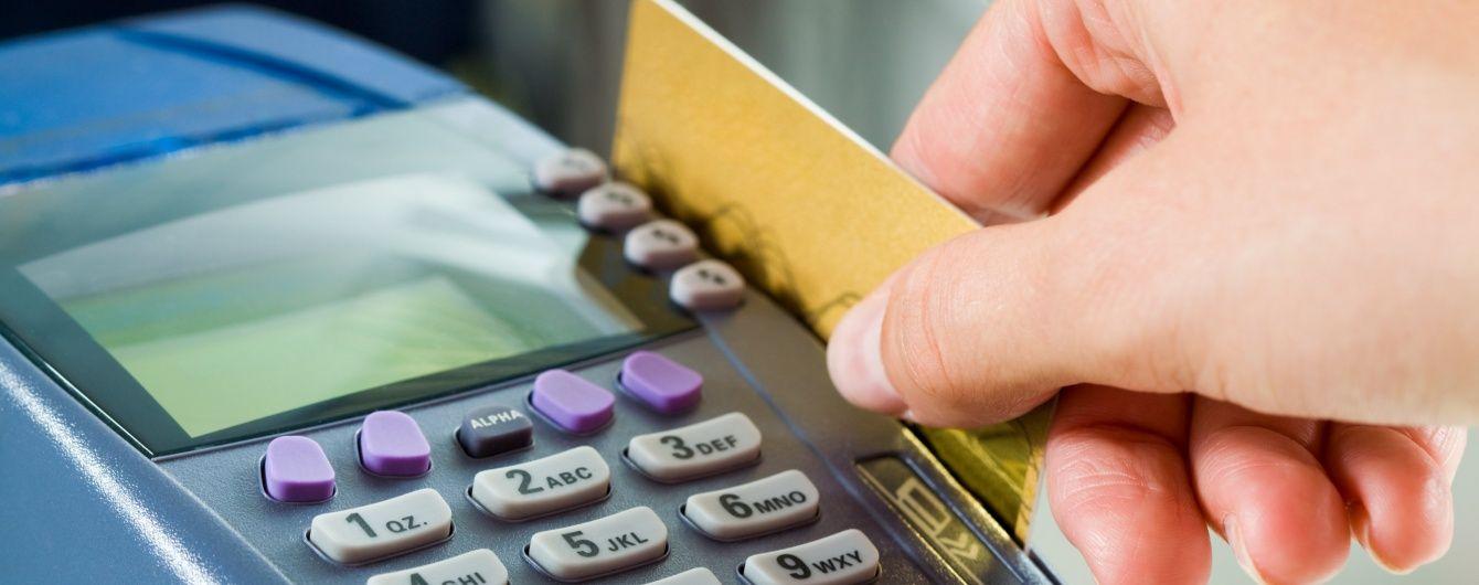 Українцям обіцяють компенсувати вкрадені з банківських карток гроші
