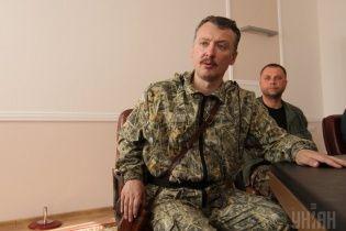 """Стрєлков прогнозує війну за Крим після """"здачі Донбасу"""""""