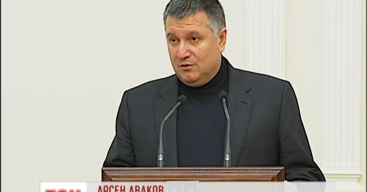 МВС порушила кримінальне провадження проти ЦВК через Павлоград