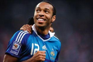 "Легенда ""Арсенала"" выразил поддержку футболистам-геям"