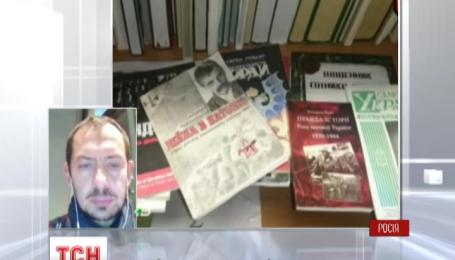 У Москві проводять обшук у бібліотеці української літератури